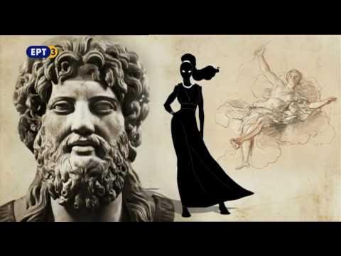 Η Μυθολογία των Ελλήνων-Οι έρωτες του Δία