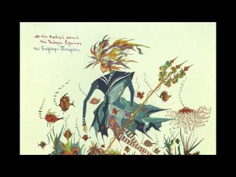 Η Αλίκη στη χώρα των ψαριών