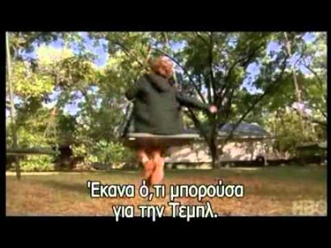 ΖΩΗ ΣΑΝ ΤΡΙΑΝΤΑΦΥΛΛΟ Temple Grandin Dvd trailer Greek subs