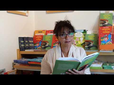 Η συγγραφέας Αγγελική Δαρλάση διαβάζει αποσπάσματα από τα ΠΑΡΑΜΥΘΙΑ ΜΕ ΠΛΑΤΥ ΧΑΜΟΓΕΛΟ.