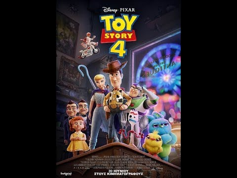 TOY STORY 4 - NEW TRAILER (ΜΕΤΑΓΛ.)