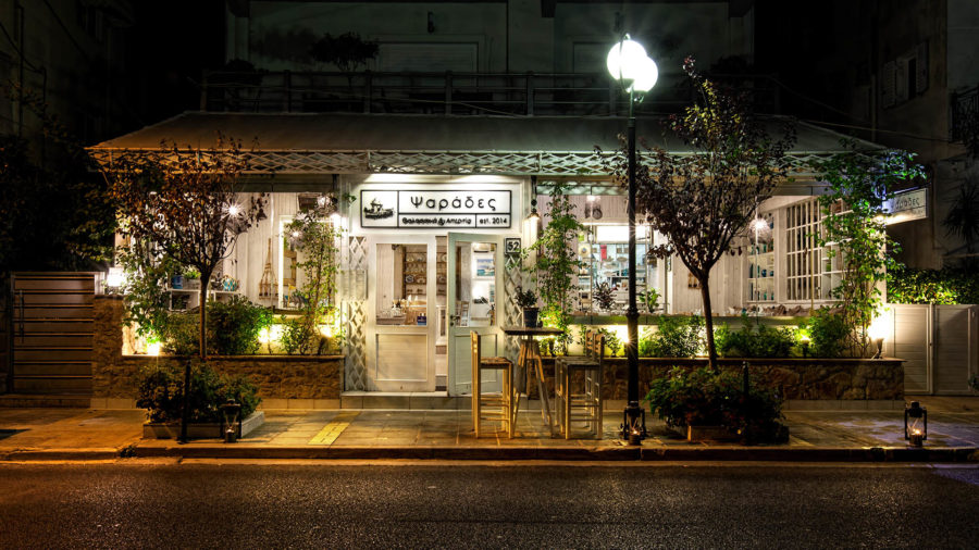 Psardes-Restaurant-10.jpg