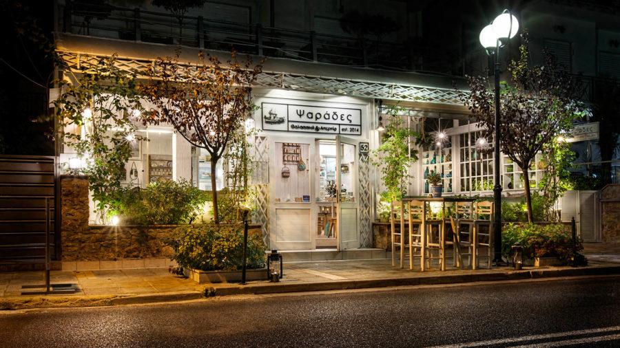 Psardes-Restaurant-11.jpg