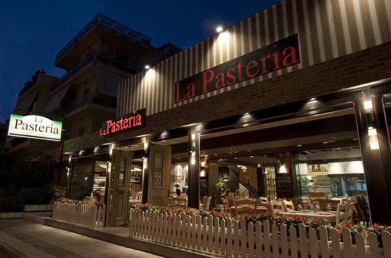 la-pasteria Peristeri4.jpg